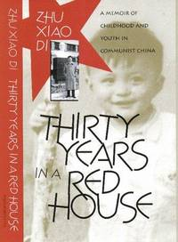 thirtyyearsredhouse